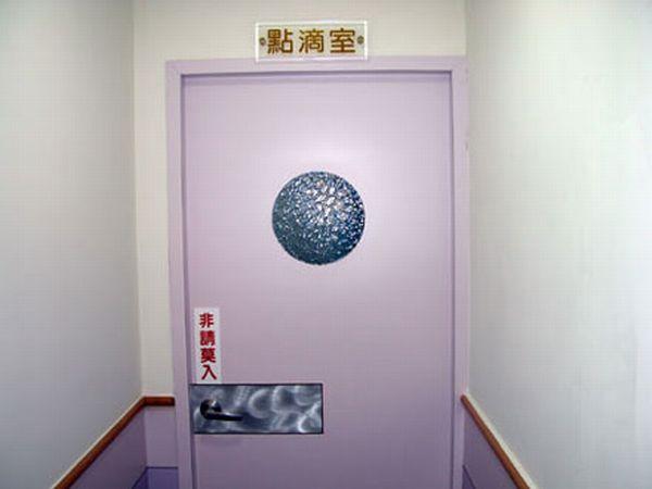 iv_room