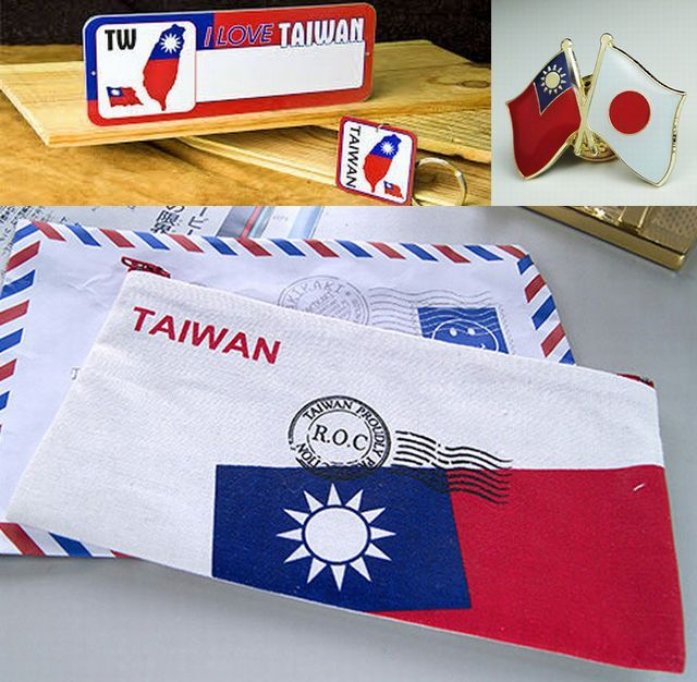 I love Taiwan Pc