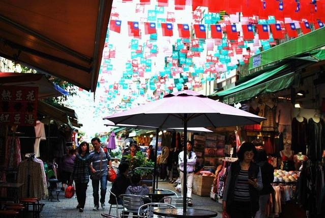 四平陽光商圏街