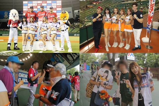 Uni-Girls 03