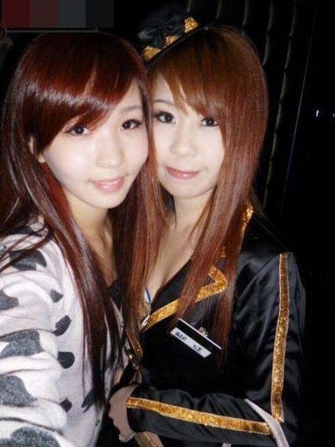 君悦2010-1