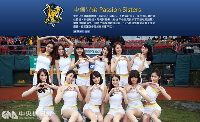 Passion Sisters