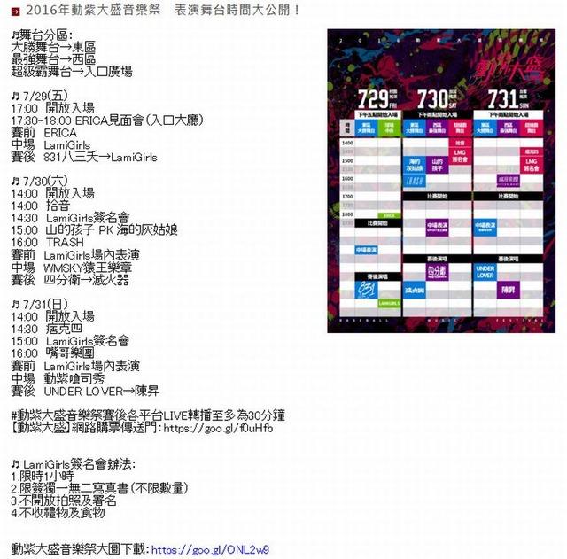 Violet menu01