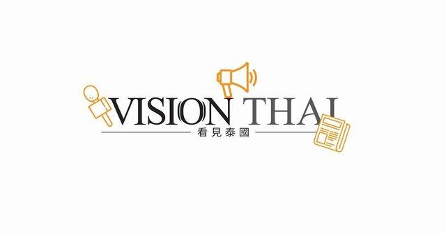 vision Thai