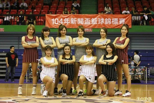 新聞杯Uni Girls