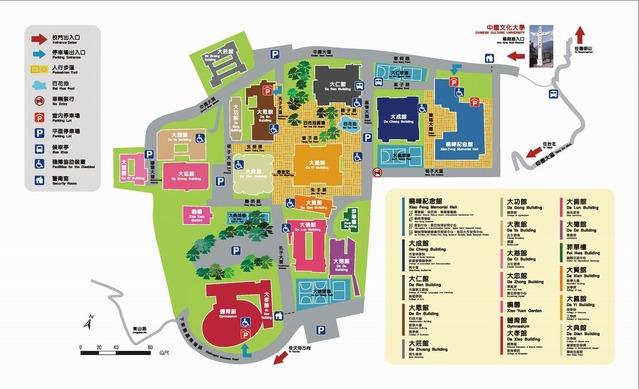 中國文化大学マップ