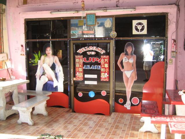 2009 タイ・バンコク 038