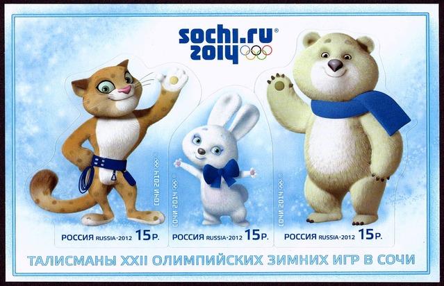 SochiOlympicMascots