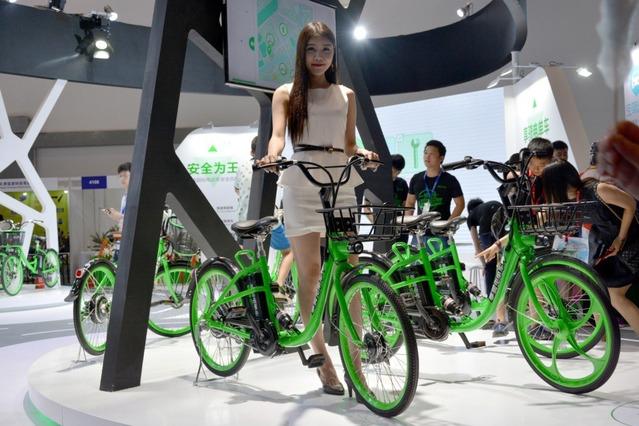 Share Bike