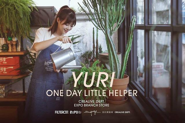 Yuri 01