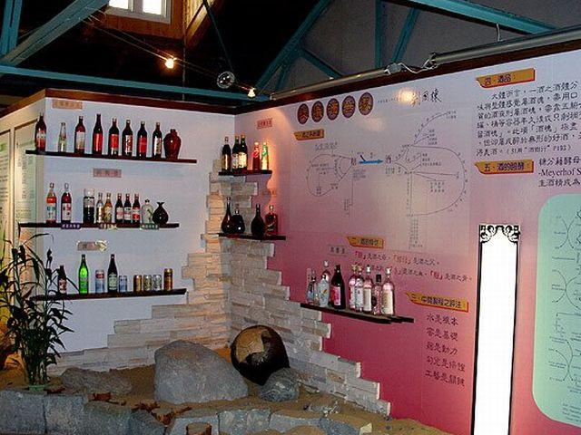 宜蘭甲子蘭酒文物館2