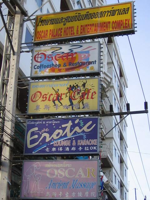 2009 タイ・バンコク 036
