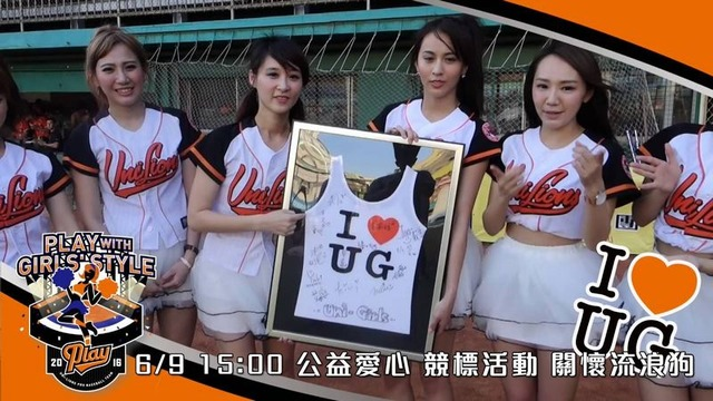 unigirls48