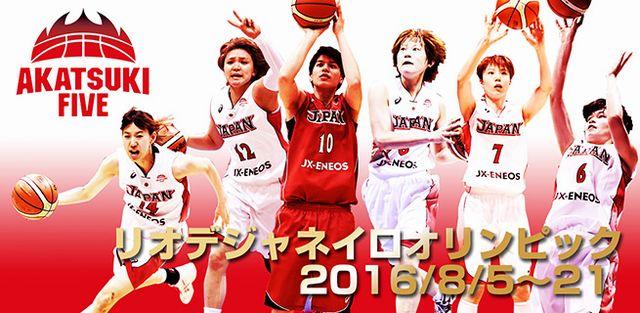 H28_Japan_women_top02