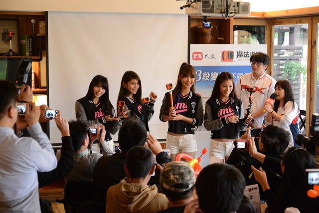 大通電子3月18日在台北舉辦 D1魔法導演