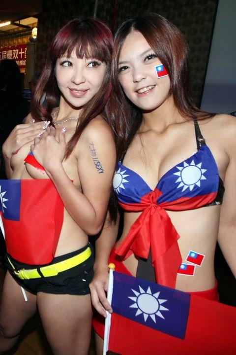 中華民国国旗
