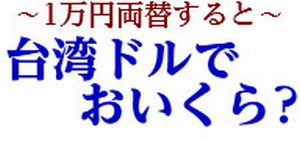 taiwanryogae-d5fe1