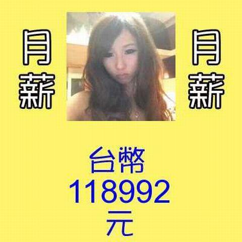 560454_462534433770093_416357186_n