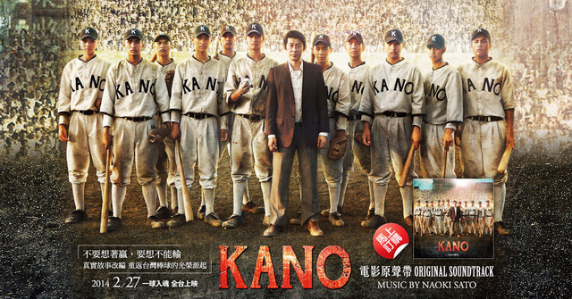 kano_01