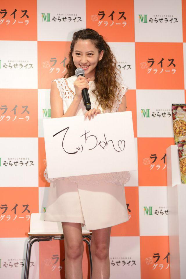 mayuko_kawakita-rice-event