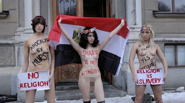 femen egipto3