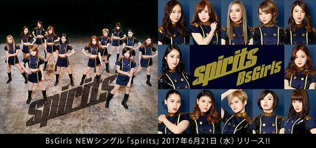slide_spirits
