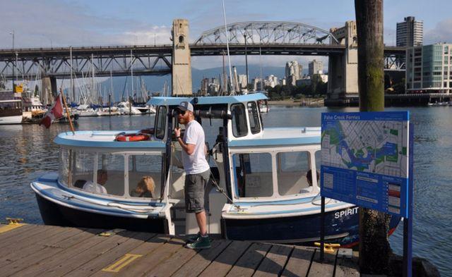 fales creek ferry
