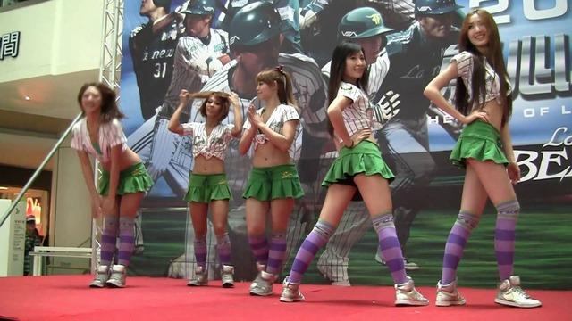 La New Girls1