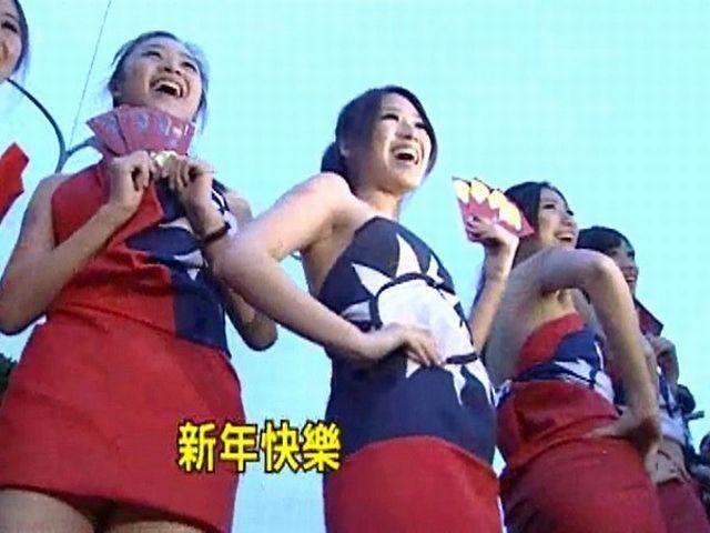 中華民国国旗服 新年