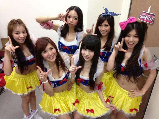 Lamigo girls3