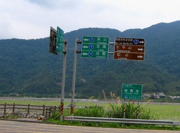 大平山標識