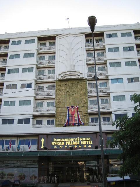 2009 タイ・バンコク 042