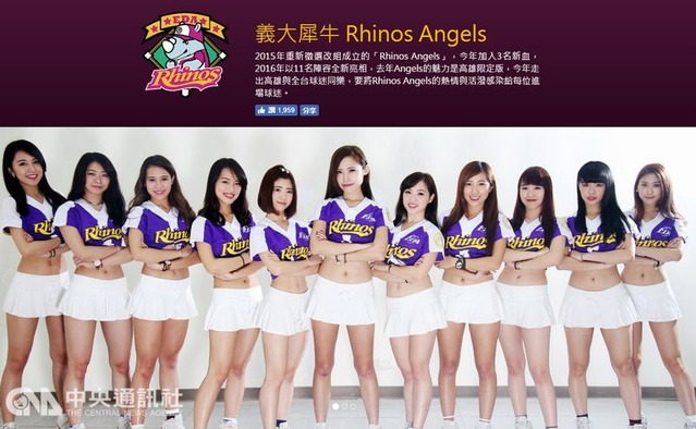 Rhino Angels