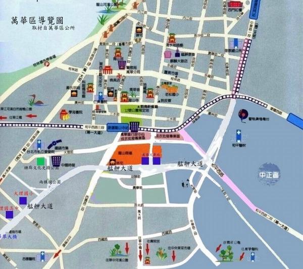 萬華區導覽圖簡