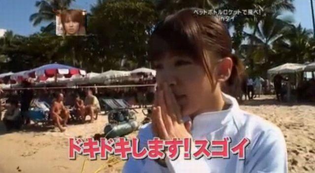松井絵里奈2