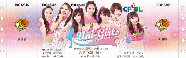 unigirls ticket