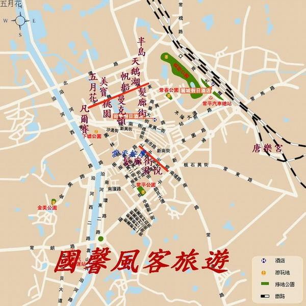 台湾製 東莞地図