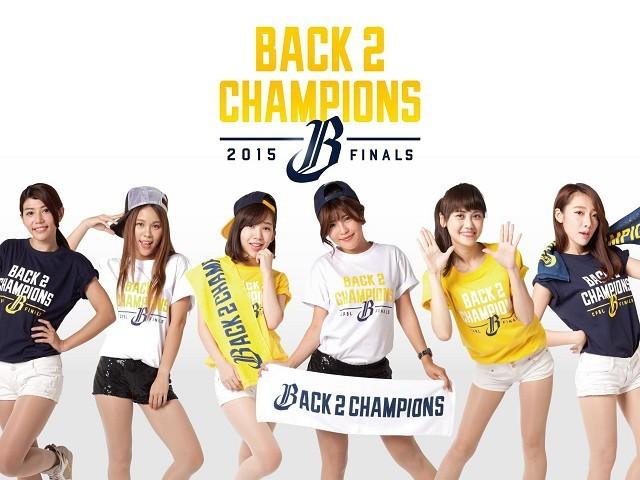 back 2 champions