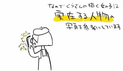 IMG_0026