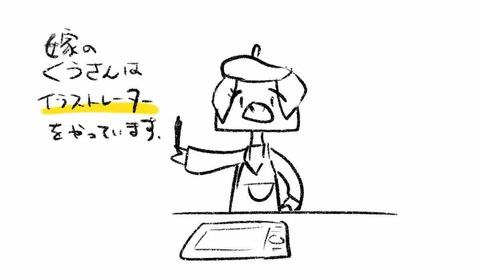 IMG_0030