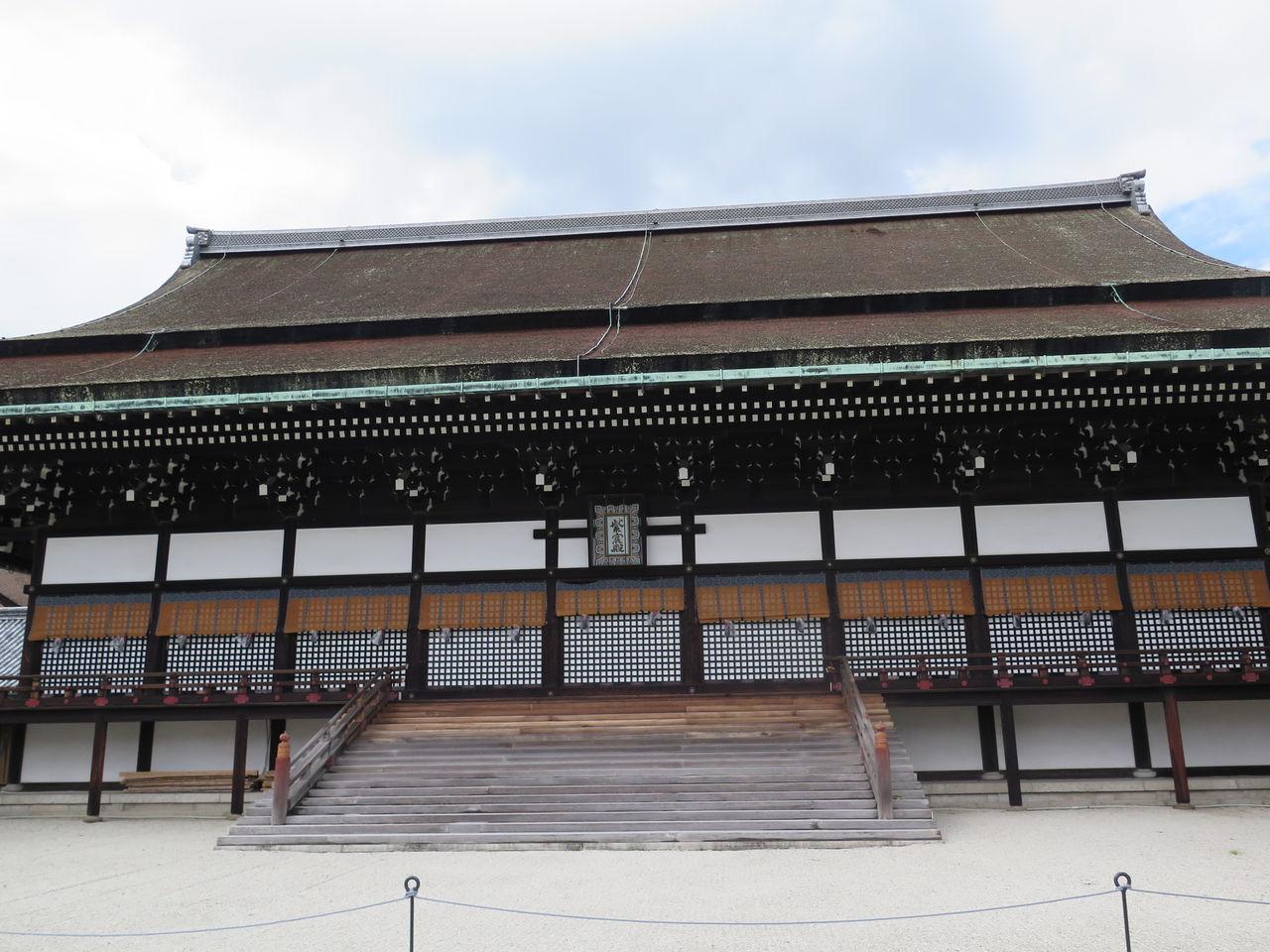 京都 御所 拝観