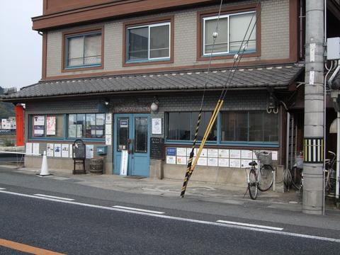 2011,11,27①8