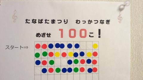 DCF00002
