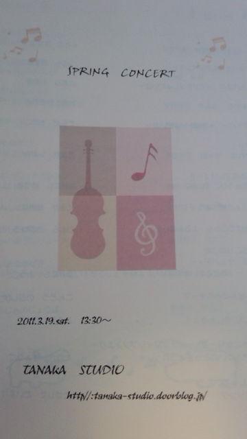 DCF00013