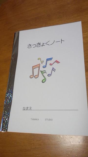 2011,10,20①