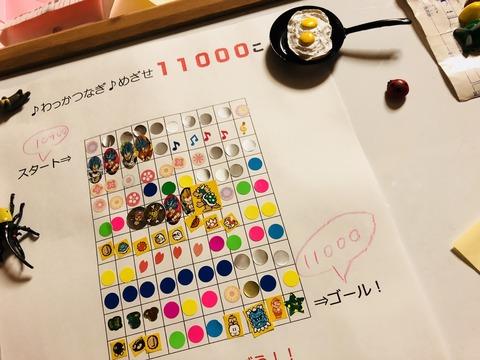 3B0EAC22-89C9-4EAC-A2EA-5D8108FF9349