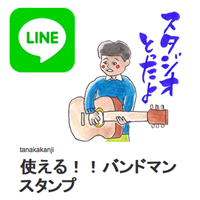 line-stamp hspace=
