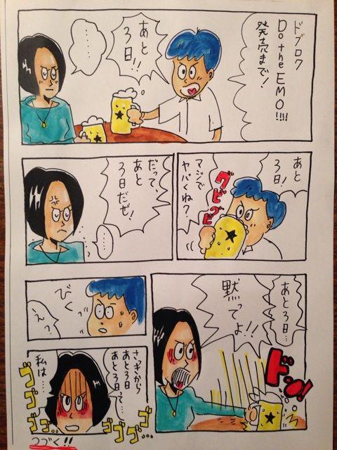 2014-06-29-01-35-08
