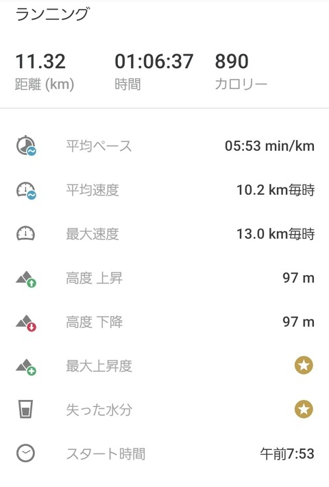 Screenshot_20191223-215440_adidas Running