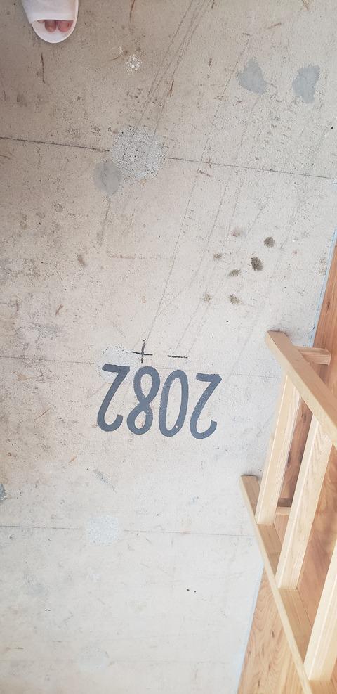 20191227_102114
